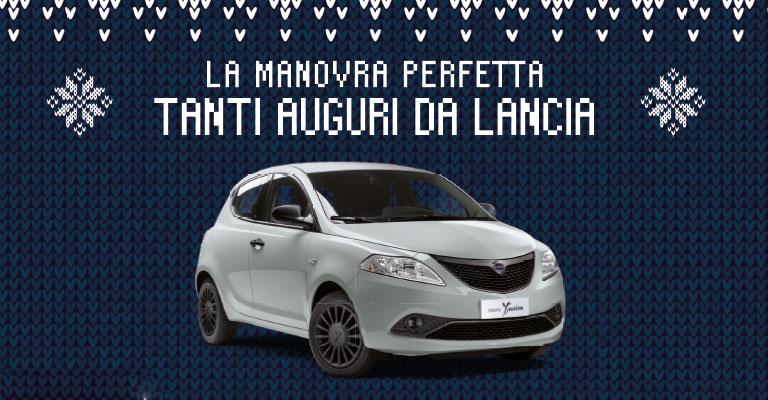 Lancia Ypsilon Torino
